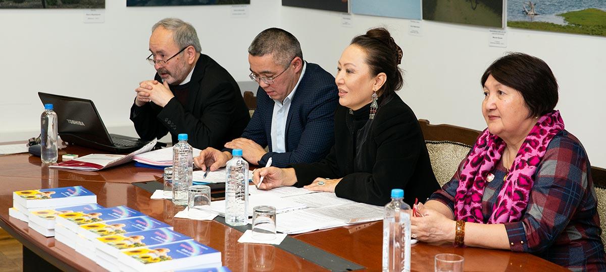 Московский фонд «Казахская диаспора». Собрание членов Союза некоммерческих организаций по сохранению и развитию казахской этнокультуры