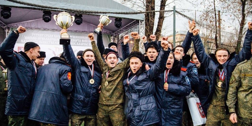 Турнир среди казаков – дружинников по военно-прикладным видам спорта в рамках проекта ГБУ «МДН»
