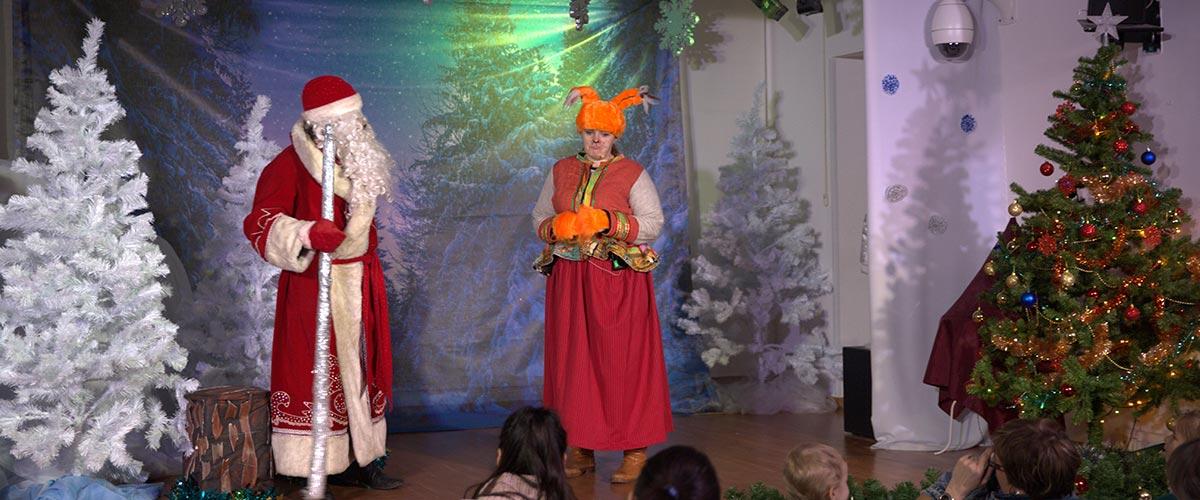 Новогодняя елка Московского дома национальностей в рамках проекта ГБУ «МДН»