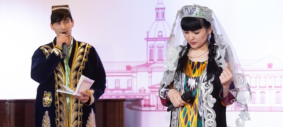 ООО «Всероссийский конгресс узбеков, узбекистанцев». Культурно – просветительское мероприятие, посвященное 579-й годовщине великого узбекского поэта Алишера Навои