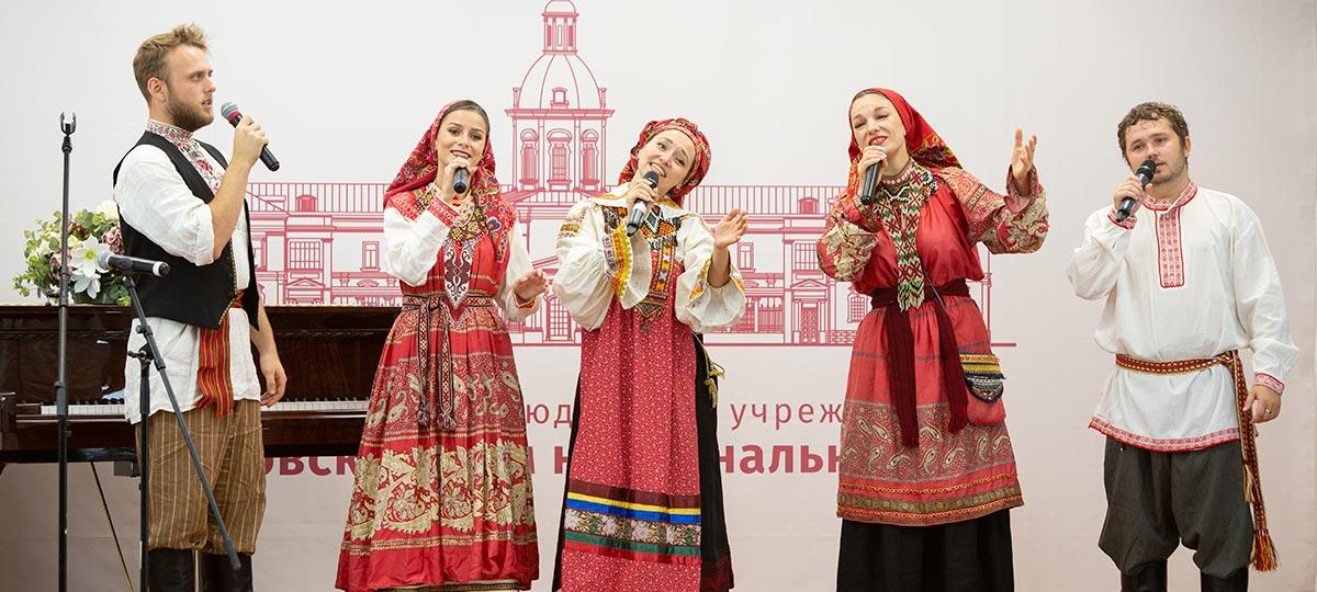Праздничный гала-концерт в рамках Московского детского фестиваля национальных культур «Мой дом – Москва»