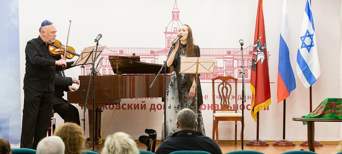 Благотворительный еврейский фонд. Концерт, посвященный национальному еврейскому празднику Рош а-шана.