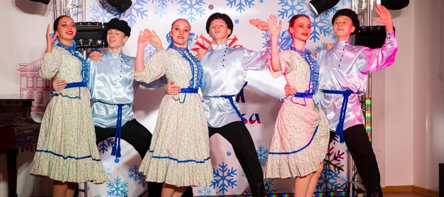 Гала-концерт Московского детского фестиваля национальных культур «Мой дом — Москва»