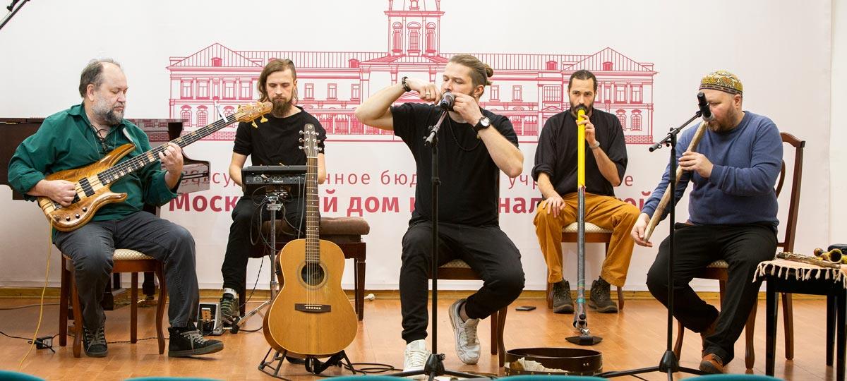 Концертная программа в рамках проекта «День образования Московского дома национальностей»