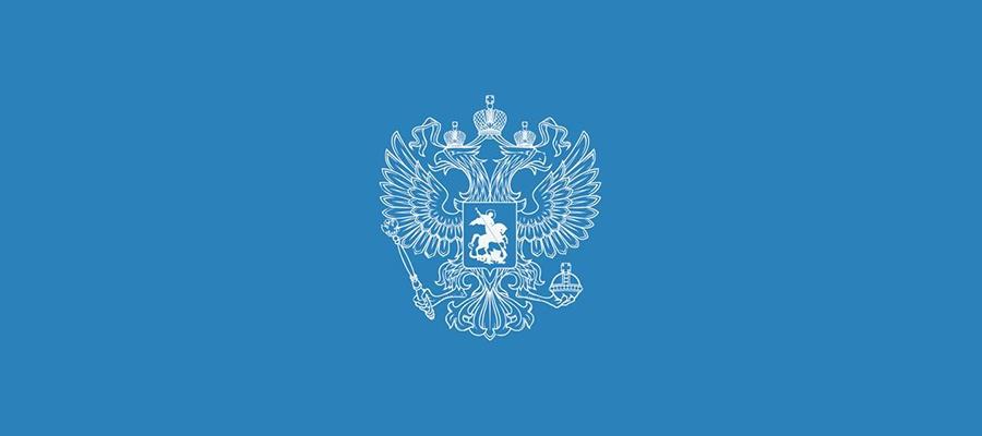 Коллективу государственного бюджетного учреждения города Москвы «Московский дом национальностей» объявлена Благодарность Президента Российской Федерации