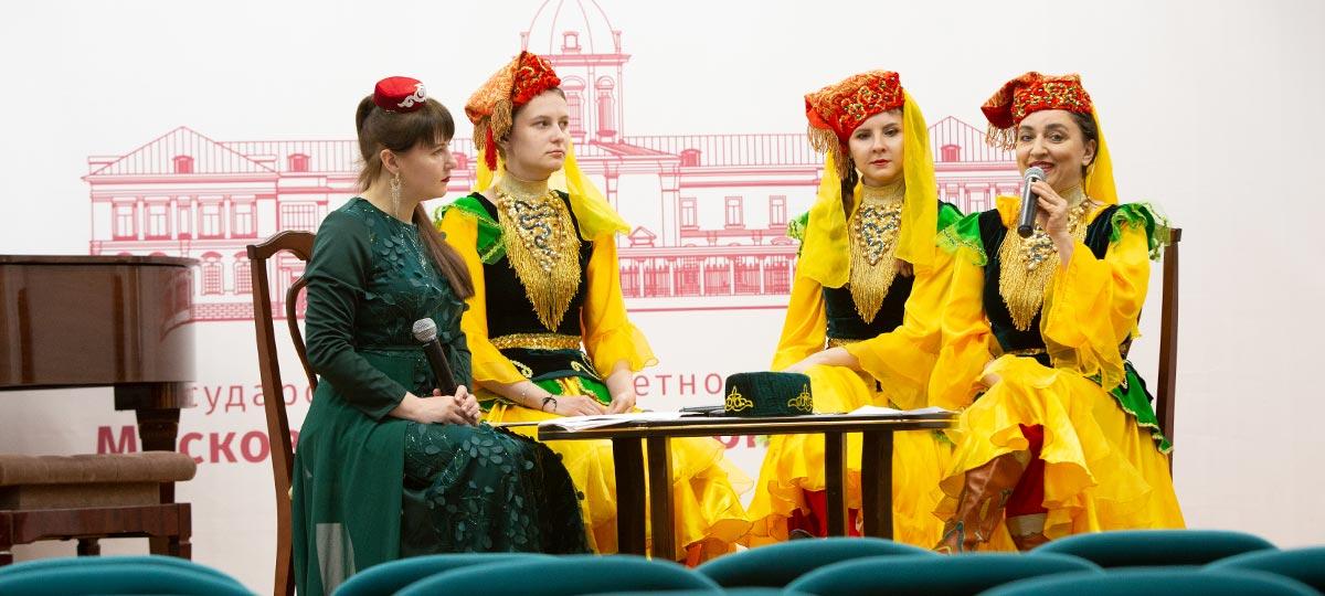 Семинар по татарской культуре в рамках проекта «Палитра культур»