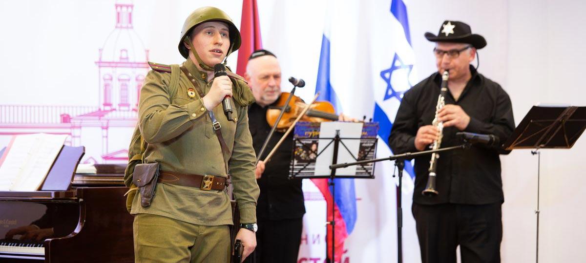 Благотворительный еврейский фонд. Концерт, посвященный национальному еврейскому празднику Шавуот