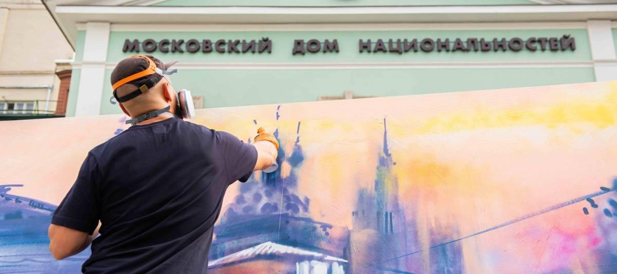 XIII Молодежный межнациональный фестиваль «Разноцветная Москва» в рамках проекта ГБУ «МДН»