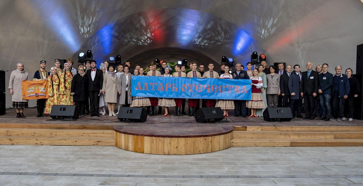 Межрегиональная патриотическая акция «Алтарь Отечества» в рамках проекта ГБУ «МДН»
