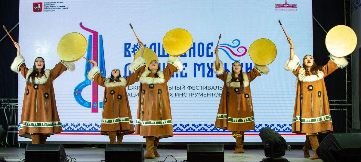 Межрегиональный фестиваль национальных инструментов «Волшебное дыхание музыки» в рамках проекта ГБУ «МДН»