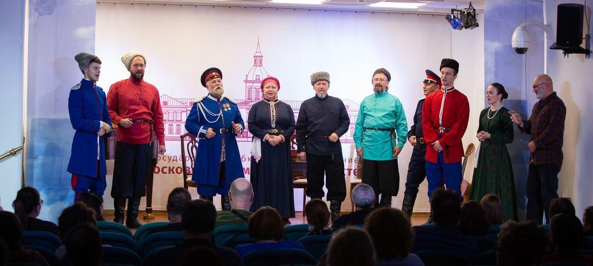 Концерт ансамбля традиционной казачьей песни «Казачий круг»