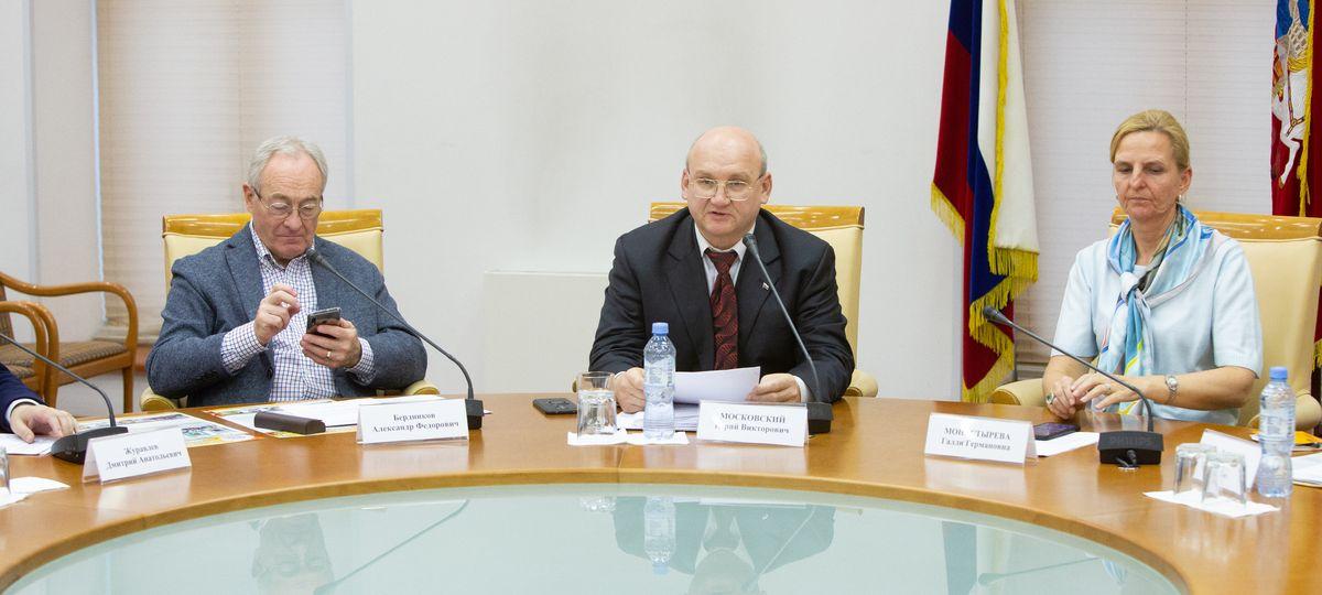 Комиссия по вопросам миграции Совета по делам национальностей при Правительстве Москвы. Заседание